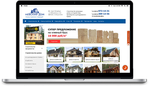 """Разработка сайта для """"Невский Дом"""" - строительство загородных домов"""
