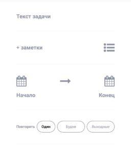 Разработка мобильных приложений для Android и iOS в Санкт-Петербурге от компании AkamazA