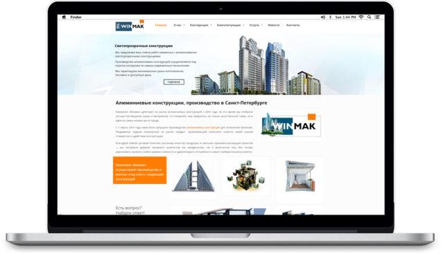 Создание сайта для компании Win-Mak