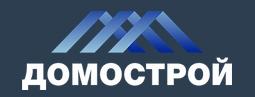 Создание сайта на Bitrix под клю для компании Домострой