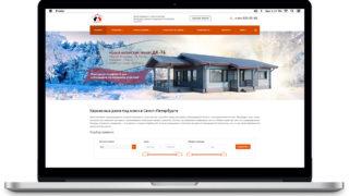 Создание сайта под ключ на Битрикс для ГСК Дом